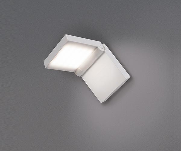 Prodotti apparecchi led luci led da lettura booklight